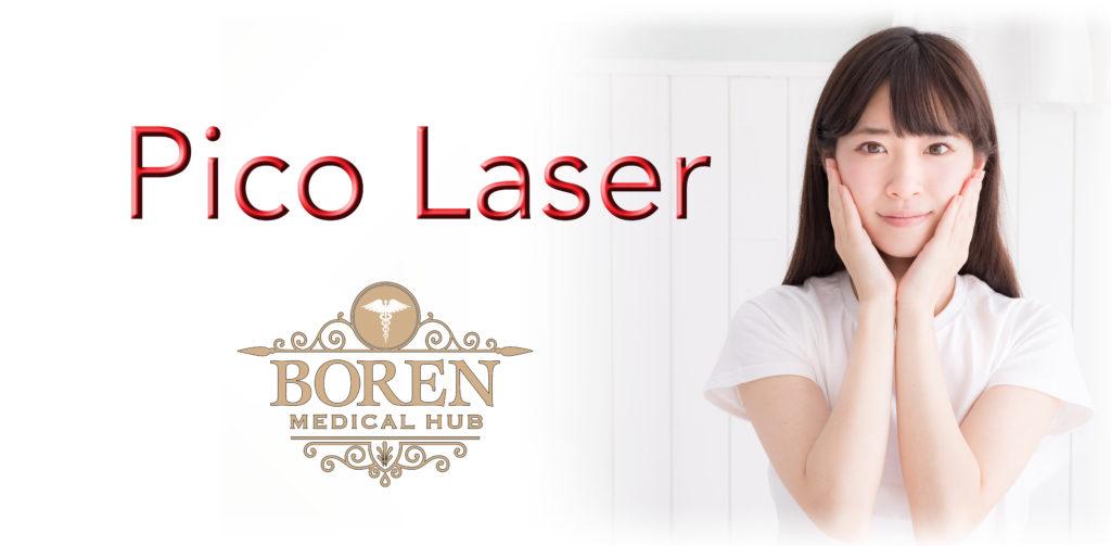 Pico Laser header